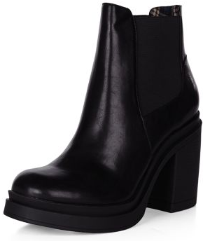 Heeled Boot from New Look